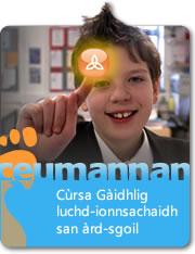 ceumannan-ad-homepage